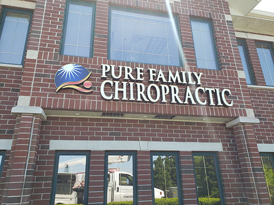 Chiropractic Brookfield WI Pure Family Chiropractic Brookfield Office Building
